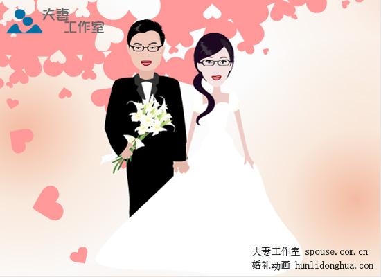 婚礼爱情视频